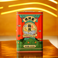 2015年 柑润堂 纯干仓三年陈陈皮1770  新会陈皮  生晒 1000g/罐