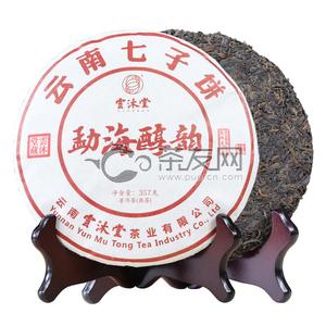 2001nian yun mu tang meng h...