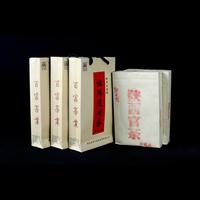 2014年百富茯茶 陕西官茶简装 泾阳黑茶 900克