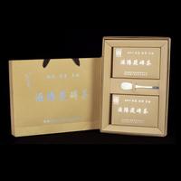 2014年百富茯茶 牛卡盒 泾阳茯砖黑茶 720克