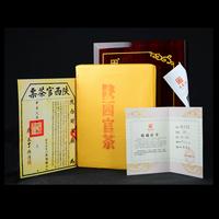 2015年百富茯茶 陕西官茶礼盒 茯砖黑茶 900克