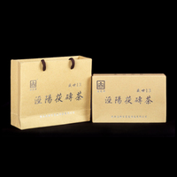 2014年百富茯茶 盛世13 泾阳茯砖黑茶 320克