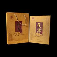 2015年百富茯茶 茯源纪念版 黑茶 560克