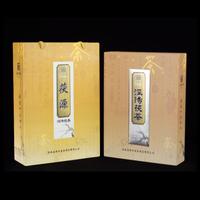 2015年百富茯茶 茯源(礼盒) 泾阳茯砖黑茶 720克