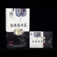 2016年百富茯茶 黑白盒 泾阳茯砖黑茶