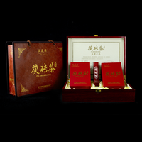 2014年百富茯茶 红木盒 泾阳茯砖黑茶 720克