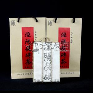 Zhen cang ban