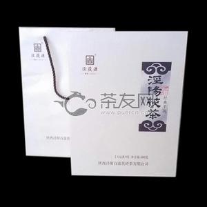 Tian yun 1kg