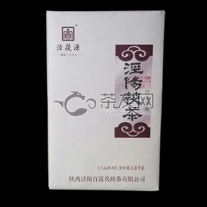 Tian yun 2kg