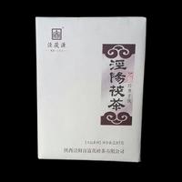 Tian yun 3kg