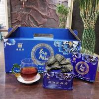 Hua kai yue yuan