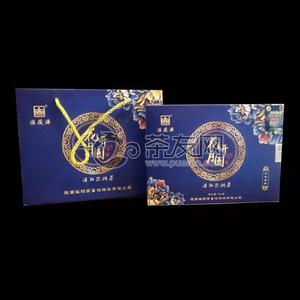Hua kai yue yuan 450g fu ben