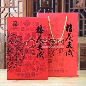 Xi fu tian cheng 900g fu ben