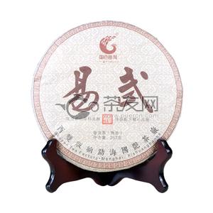 2016nian guo yan yi wu shuc...