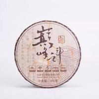2018年斗记 巅峰之斗 生茶 200克