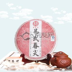 Yi wu chun jian 1