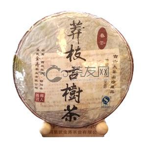 Yi ren mang zhi 0