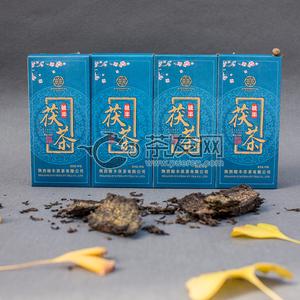 Hua hao yue yuan 200g kao bei