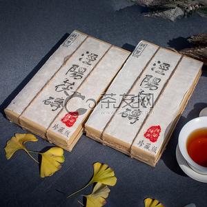 Zhen cang ban 900g kao bei