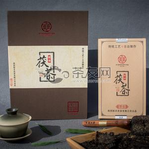 Jing dian hei jin 900g kao bei