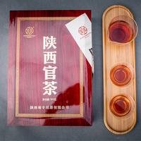 Shan xi guan cha 900g kao bei