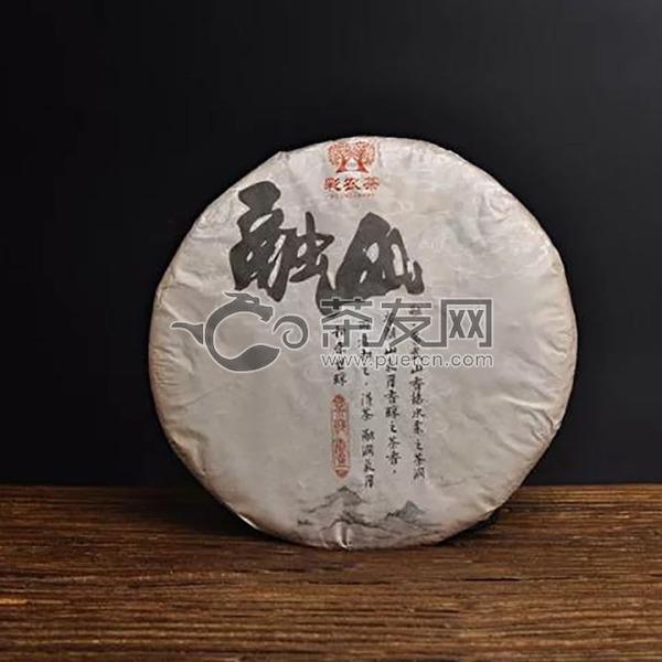 2018年彩农茶 秋融山 熟茶 357克