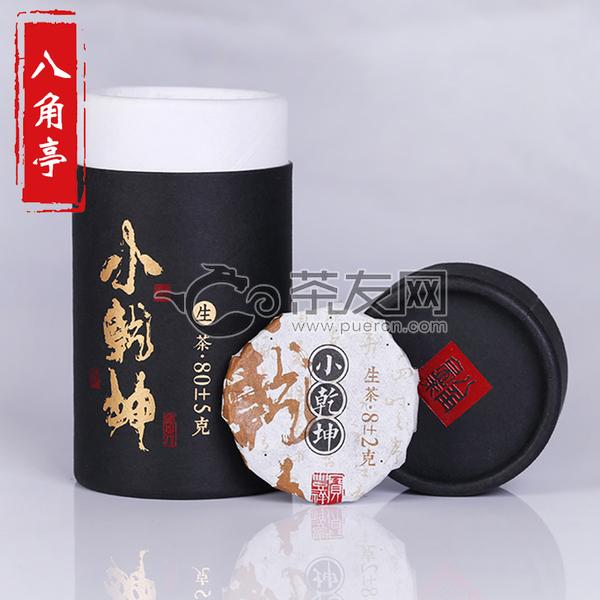 2018年八角亭 小乾坤 生茶 80克