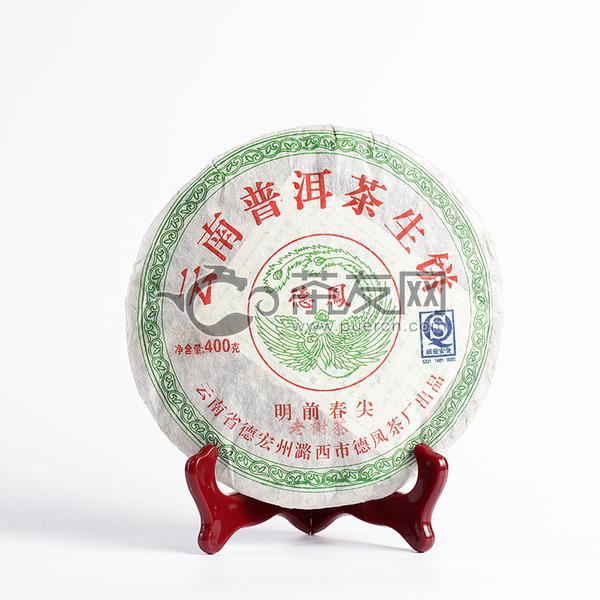 2008年德凤 明前春尖 生茶 400克