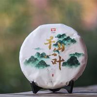 Qi ye wei xin jie tu 154521...