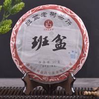 2018年石雨益昌号 班盆老树茶饼 熟茶 357克