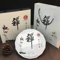 2018年石雨益昌号 禅-手撕饼 熟茶 180克