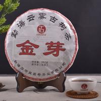 2018年石雨益昌号 金芽 熟茶 357克