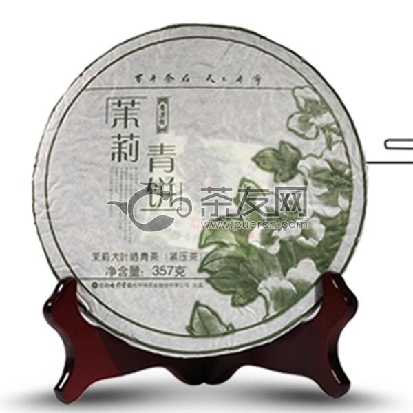 2018年七彩云南 茉莉青饼 生茶 357克