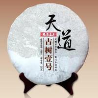 2017年七彩云南 天道·古树壹号 生茶 357克