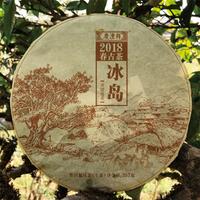 2018年七彩云南 春古茶·冰岛 生茶 357克