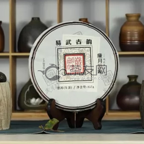 2018年岁月知味 易武古韵 生茶 357克
