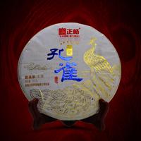 2018年 正皓 六星孔雀茶王 生茶 357克