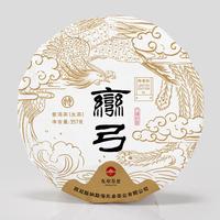 2018 wan gong kao bei