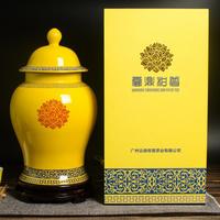 2016年云鼎柑普 班章古树柑普生茶(古法珍藏版)柑普茶 500克