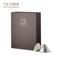 2019年T三有机茶 英德绿茶·悦  绿茶 100克