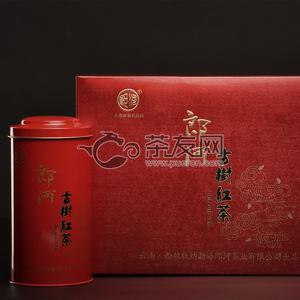 Tea01551 kao bei
