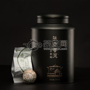 Tea01520 kao bei