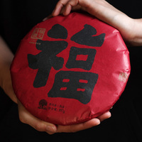 2019年福元昌 双福饼 熟茶 357克