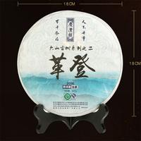 2016年七彩云南 革登 生茶 357克