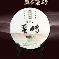 2017年七彩云南 春古茶·蛮砖 生茶 357克