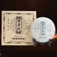 2009年七彩云南 普洱陈香饼 熟茶 357克