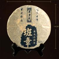 2011年七彩云南 春古茶·老班章 生茶 357克