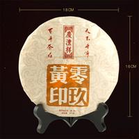 2009年七彩云南 零玖黄印 熟茶 357克
