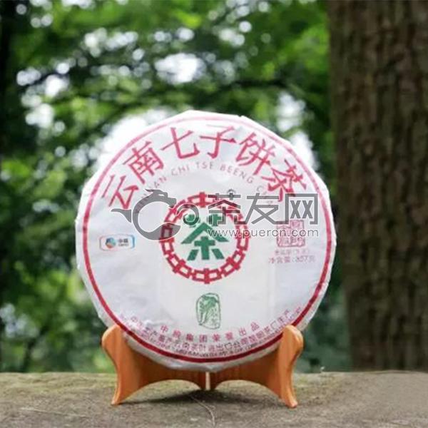 2018年中茶普洱 翡翠白菜 生茶 357克