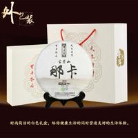 2017年七彩云南 春古茶·那卡 生茶 357克